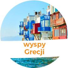 popularnekierunki-grecja-img